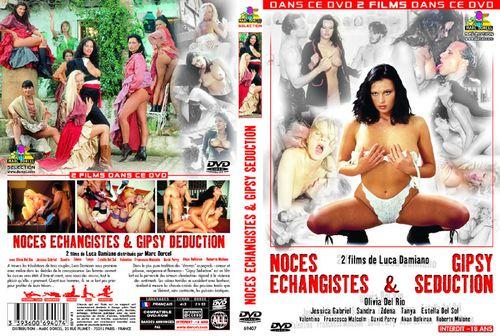 Цыганское порно фильм
