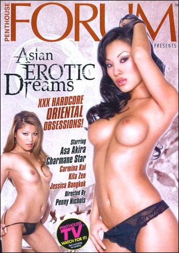 Азиатские Порно Фильмы Скачать Торрент